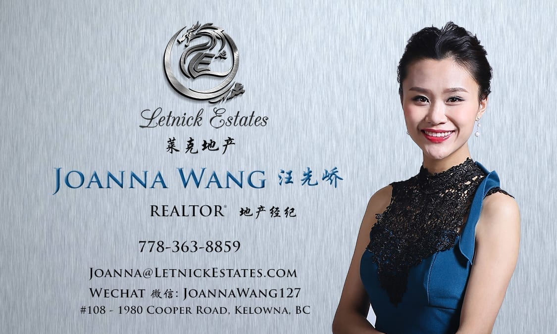 Kelowna Female Realtor