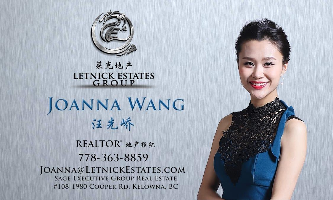 Kelowna Realtor® Mandarin Speaking